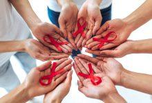 Svjetski dan AIDS-a