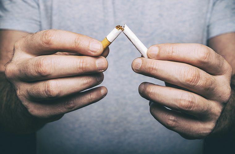 Zaboravite pušenje