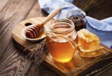 Med je prava ljekovita delicija
