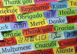 Učimo biti zahvalni