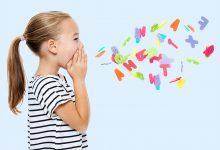 Brzopletost i govor