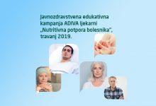 nutritivna potpora bolesnika, prehrana, enteralna prehrana, javnozdravstvena kampanja, ADIVA ljekarne