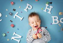 govor, prve riječi, djeca, razvoj govora