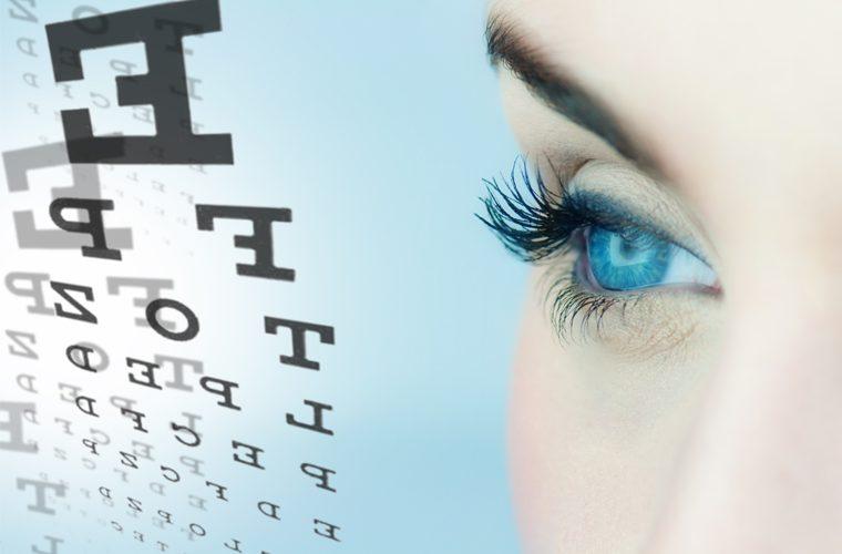 kratkovidnost ili miopija - zavladala je epidemija kratkovidnosti