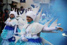 Hrvatski karnevali maske