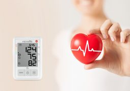 srcana aritmija hipertenzija fibrilacija atrija visoki tlak Microlife AFIB tlakomjer