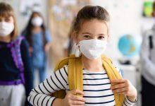 nastava korona koronavirus covid-19 ucenje epidemioloske mjere epidemija